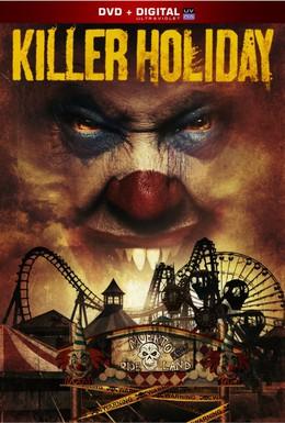 Постер фильма Праздник для убийцы (2013)
