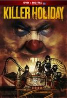 Праздник для убийцы (2013)