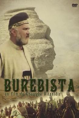 Постер фильма Буребиста (1980)