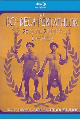 Постер фильма Двадцати-пяти-борье (2012)