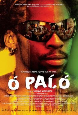 Постер фильма Отче (2007)