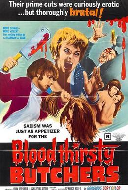 Постер фильма Кровожадный мясник (1970)
