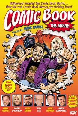 Постер фильма Книга комиксов (2004)