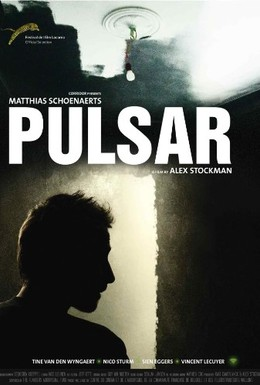 Постер фильма Пульсар (2010)
