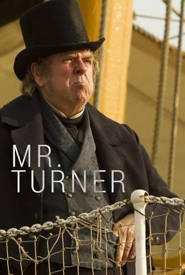Постер фильма Уильям Тёрнер (2014)