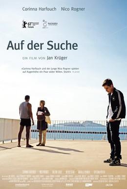 Постер фильма В поисках Симона (2011)
