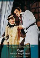 Кин (1957)