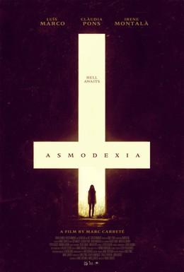Постер фильма Асмодексия (2014)