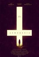Асмодексия (2014)