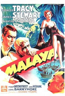 Постер фильма Малайя (1949)