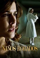 Похищенные (2013)
