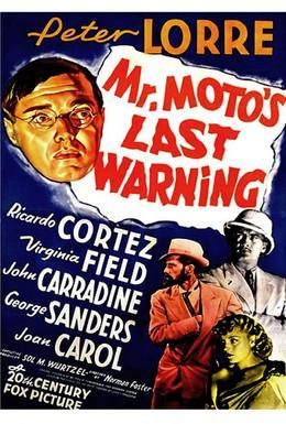 Постер фильма Последнее предупреждение мистера Мото (1939)