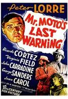 Последнее предупреждение мистера Мото (1939)