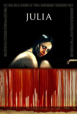 Постер фильма Джулия (2014)
