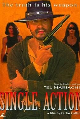 Постер фильма Одинокий мститель (1998)