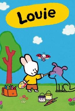 Постер фильма Луи (2006)