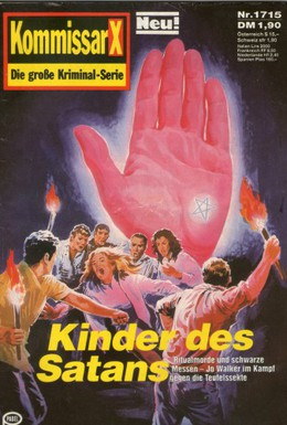 Постер фильма Дети сатаны (1995)