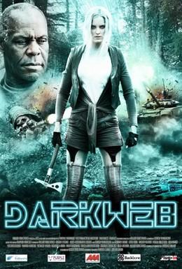 Постер фильма Тёмная паутина (2016)