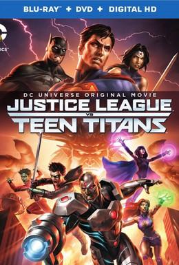 Постер фильма Лига Справедливости против Юных Титанов (2016)