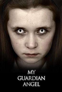Постер фильма Мой Ангел-Хранитель (2016)