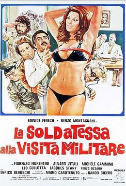 Постер фильма Медсестра на военном обходе (1977)