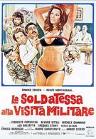 Медсестра на военном обходе (1977)