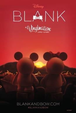 Постер фильма Blank: A Vinylmation Love Story (2014)
