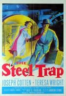 Стальная ловушка (1952)