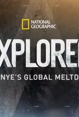 Постер фильма National Geographic: Исследователь 2.0 (2015)
