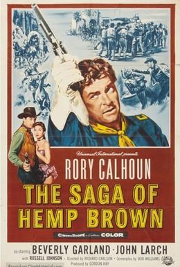 Постер фильма Сага о Хемпе Брауне (1958)