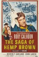 Сага о Хемпе Брауне (1958)