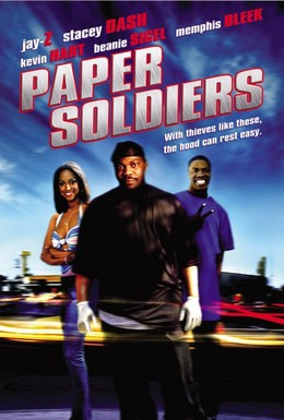 Постер фильма Бумажные солдаты (2002)