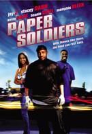 Бумажные солдаты (2002)