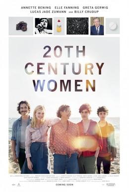 Постер фильма Женщины ХХ века (2016)