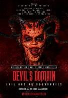 Во власти дьявола (2016)