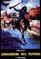 Убийство на Тибре (1979)