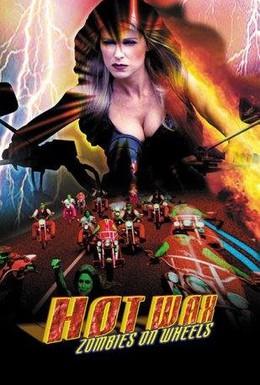 Постер фильма Эпилированные Горячим Воском Зомби На Колесах (1999)