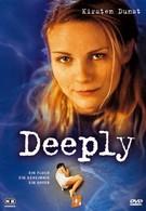 В глубине (2000)
