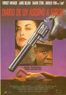 Дневник наемного убийцы (1991)