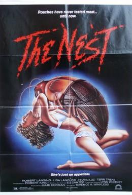 Постер фильма Логово мутанта (1988)