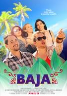 Баха (2018)