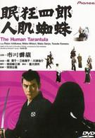 Немури Кеоширо-10: Самурай по имени Немури (1968)