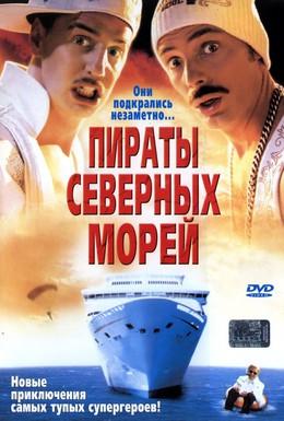 Постер фильма Пираты северных морей (2005)