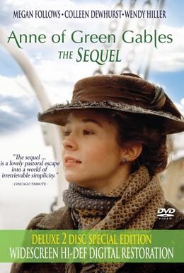 Постер фильма Энн из Зеленых крыш: Продолжение (1987)