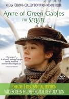 Энн из Зеленых крыш: Продолжение (1987)