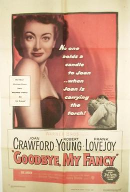 Постер фильма Прощай, моя причуда (1951)