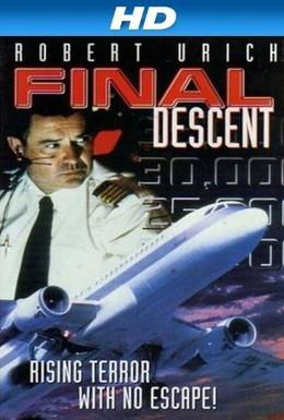 Постер фильма Роковой полет (1997)