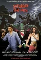 Суббота, 14-е (1981)