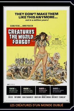 Постер фильма Существа, забытые миром (1971)
