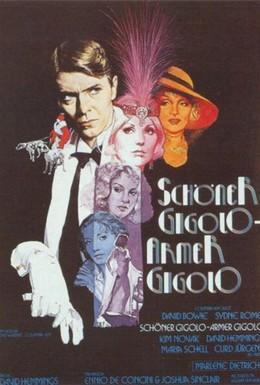 Постер фильма Прекрасный жиголо – несчастный жиголо (1978)